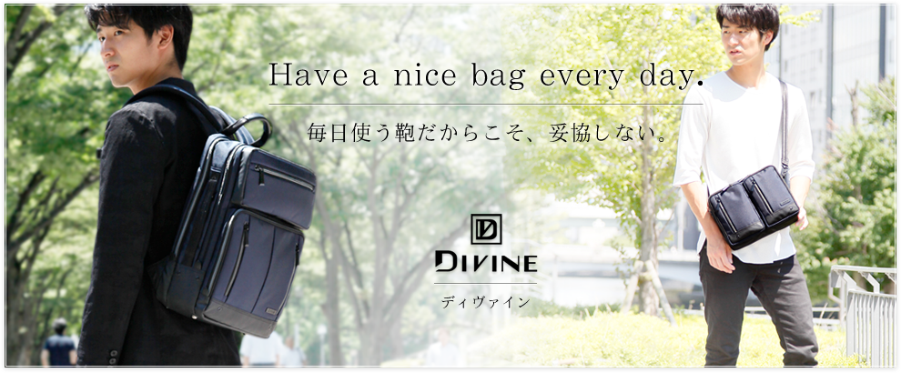 Have a nice bag every day.|毎日使う鞄だからこそ、妥協しない。- DIVINE(ディヴァイン)